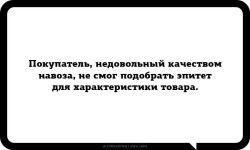 kachestvo-tovara