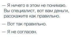 kak_pravilno