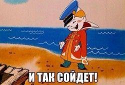 nizkoe-kachestvo-obsluzhivaniya
