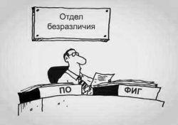 otvetstvennost-personala-obsluzhivanie