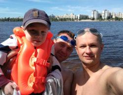 Плавание - цель 2017