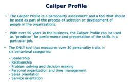 Подбор в сфере сервиса - Caliper Profile