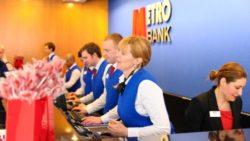 Отказ Клиенту в Metro Bank