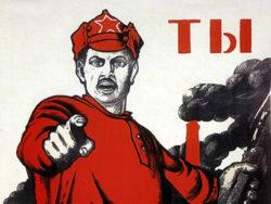 """Обращение к Клиенту на """"ты"""""""