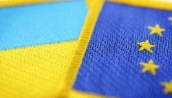 Европейский сервис в Украине